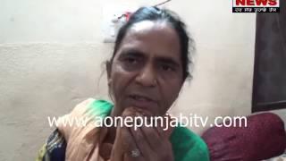 ਪੁਲਿਸ ਦੇ ਭੇਸ ਚ ਆਈ ਸੀ ਲੁਟੇਰੇ | Aone Punjabi tv |