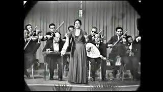 أفضل وأعظم اغاني  من أم كلثوم ❤♥♫♫♥❤ best songs of Oum Kalsoum