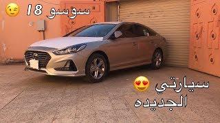 شريت سياره جديده | بعت الاف جي ؟؟!!!