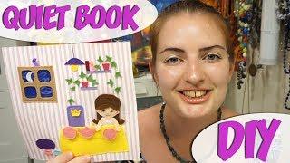 Развивающая книжка своими руками ❤ Кукольный домик ❤ Гостиная