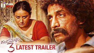 Dandupalyam 3 Movie LATEST TRAILER | Pooja Gandhi | Sanjjana | Ravi Shankar | Telugu Cinema