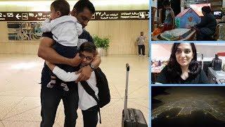 WE ARE IN PAKISTAN! Pakistani Mom   Naush Vlogs   Urdu Hindi