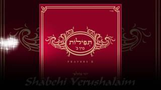 Yossi Azulay - Prayes Vol. 2 | יוסי אזולאי - תפילות כרך ב (Official TETA Album)