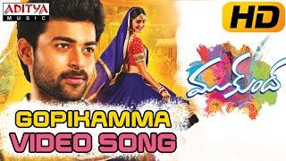 Gopikamma Full Video Song || Mukunda Video Songs || Varun Tej, Pooja Hegde