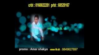 Nirmohi Le Chodi Gayo Promo | Janaki Music