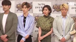 [GOT7 갓세븐] Mark 마크 'Law of the Jungle Wild New Zealand' Press Conference