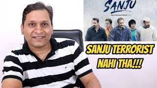 Sanju Baba Ki Kamaal Kahani | Sanju Movie Review