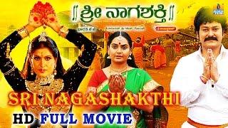 Sri Naga Shakthi | Kannada Full HD Movie | Ramkumar, Shruthi, Chandrika