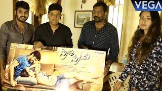 Shivanna Launching RING TRING Song from PREETHI PREMA Kannada Movie