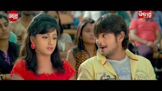 Best Comedy Scene - Senior ManaNku Pateiba Aama Kama | New Odia Film - College Time