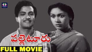 Palletooru Telugu Full Movie | NTR | Savitri | S. V. Ranga Rao | T. Prakash Rao | Telugu Full Screen