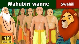Wahubiri wanne | Hadithi za Kiswahili | Katuni za Kiswahili | Hadithi za Watoto| Swahili Fairy Tales