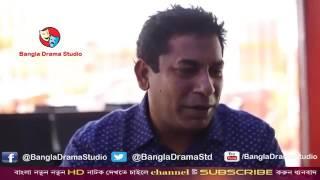Eid Natok 2017 ভালোবাসা হীন ft Mosharraf Karim   Akhmo Hasan   Nova   Bangla Eid Natok 2017