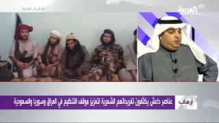 كيف يواجه عناصر #داعش إحباط عملياتهم في #السعودية؟