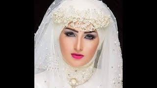 اجمل و احدث فساتين زفاف للمحجبات 2018