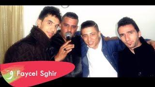 "Cheb Adjél & Faycel Sghir "" Soirée A Constantine "" Live 2014"