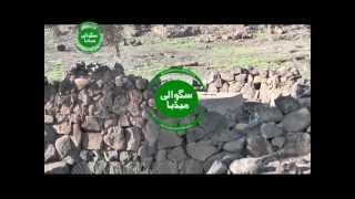 Battle of Khyber