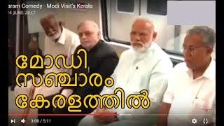 Sancharam Comedy - Modi Visit