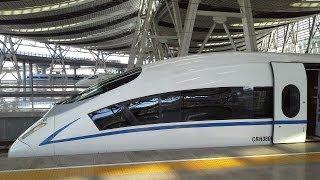 China High Speed Bullet Train Trip - Beijing Hangzhou Shanghai