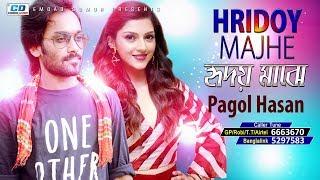 Hridoy Majhe   Pagol Hasan   Rajib Hossain   Bangla New Music Video   2017