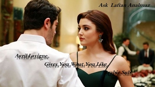 Avril Lavigne ⏩ Give you what you like {Arabic Sub}