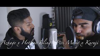 Azhage x Hotline Bling | Kathakali x Drake | Cover By Piri Musiq x Kuruji