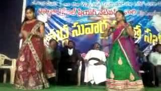 Na priyuda na Priya yesu dance Vedio, March 11,12,13 crusades, surampalem.