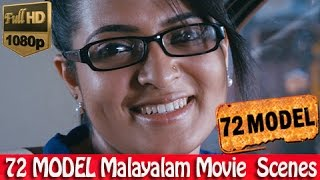 Malayalam Movies 2013 - 72 Model - Soniya Das Glamorous Scene [HD]
