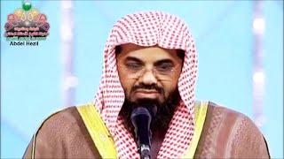 سورة البقرة كاملة سعود الشريم لعام 1415 بجودة عالية