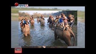 चितवनको पर्यटन र यसका चुनौती - HIGHWAY EXPRESS