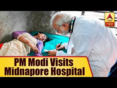 Xxx Mp4 PM Modi Visits Midnapore Hospital To See People Injured After A Portion Of Tent Collapsed ABP News 3gp Sex