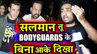 Bodyguards Mat Lana - Zubair To Salman Khan - Bigg Boss 11