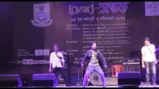 Ami Banglar Hero | আয়জনে সপ্তক | Shere Bangla Agricultural University