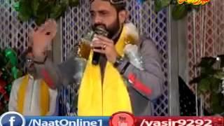 Qari Shahid Mehmood New 2015 Mehfil e Naat in Lahore 24 April 2015