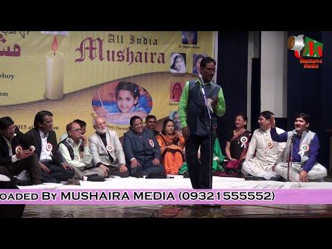 Xxx Mp4 Barkat Holat FULL COMEDY Pune Mushaira 19 12 2015 ENA Foundation Mushaira Media 3gp Sex