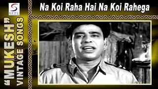 Na Koi Raha Hai Na Koi Rahega | Usha Khanna, Mukesh @ Johar Mehmood in Goa | Mehmood, Simi Garewal