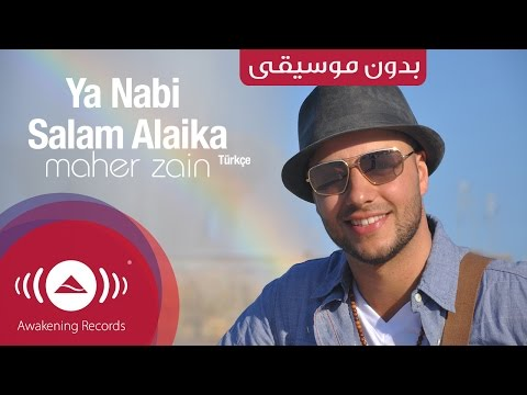 Maher Zain - Ya Nabi Salam Alayka (International Version) | Vocals Only - Official Music Video mp3