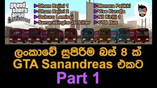 Sri Lankan Bus Mods For GTA Sanandreas Part 1 |Duburu Lamissi|Dam Rejini|Sudharaka|Vise Kurutta|CTB|