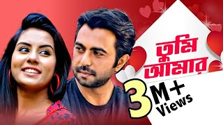 Tumi Amar | Apurbo | Rakhi | Bangla Romantic Natok | Prionty HD | 2017