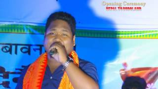 Swmkwr Narzary_Stage performance in NEPAL TO BODOLAND OPENING CEREMONY