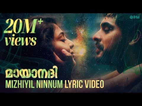 Xxx Mp4 Mizhiyil Ninnum Lyric Video Mayaanadhi Aashiq Abu Rex Vijayan Shahabaz Aman Tovino Thomas 3gp Sex