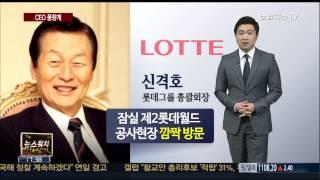 [CEO 풍향계] 삼성 모자 야구장 나들이…김승연 부활 날개
