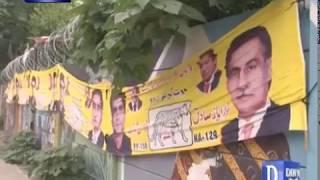 Lahore mein intekhabi banners se shehar ki khobsurti man par gai