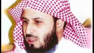 الشيخ سعد الغامدي إمام الحرم سابقاً ــ سورة يوسف