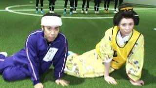ゼロテレビ「めちゃユル#12 オファーがきましたSP」 ダイジェスト