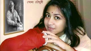 Porobashi Chole Esho Ghore -- Soma Chowdhury