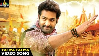 Shakti Songs | Taliya Taliya Video Song | Jr NTR, Ileana | Sri Balaji Video