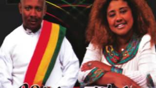 Chalachew Ashenafi - YeGojam Shebela (የጎጃም ሸበላ) - Ethiopian New Amazing Music