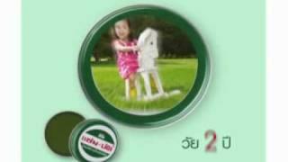 Zam-Buk TV Commercial 2010