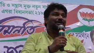 Babul Supriyo Live at Egra for Election 2016